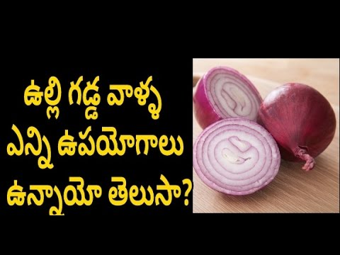 health benefits of onion |  Benefits Of Onion | Best Health and Beauty Tips | Lifestyle